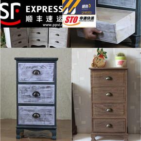 地中海复古床头柜实木简约现代美式储物柜五斗柜做旧客厅组合柜子