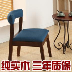 现代简约实木餐椅靠背椅家用木椅子北欧酒店休闲椅餐厅椅布艺凳子