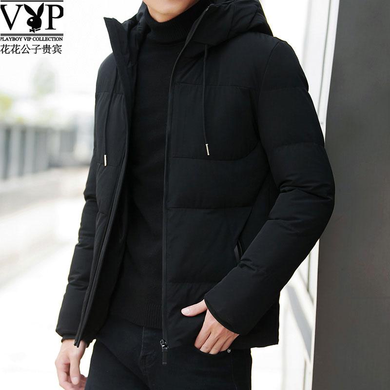 花花公子贵宾2017冬季棉衣男中长款青年棉服韩版修身加绒加厚外套