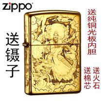 251.069眼镜蛇蛋欧版打火机zippo俏皮水晶专柜正品