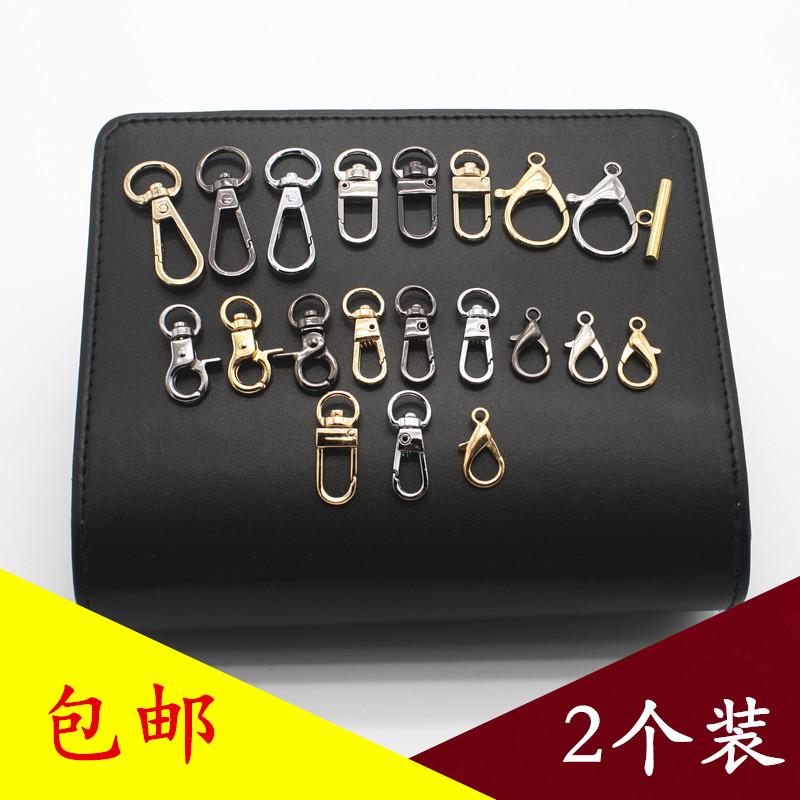 包包配件五金钩扣金属扣链条挂钩包带扣背包扣环包包女配件皮包扣