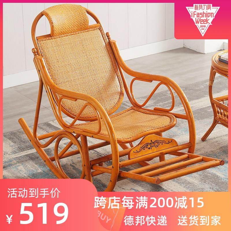 Кресло-качалка / Подвесные кресла Артикул 591506590953