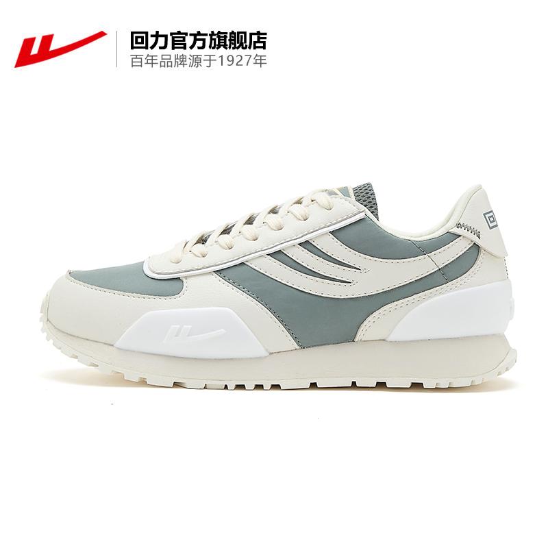回力官方旗舰店 女鞋男鞋运动鞋低帮休闲鞋跑步鞋 WXY-A763C