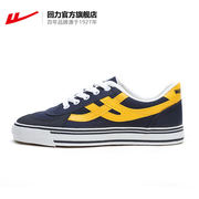 Pull back official flagship store Genuine classic men's shoes women's shoes low to help sports walking running canvas shoes WK-1