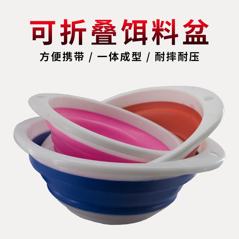 便携式可折叠大号饵料盆钓鱼硅胶小号中号伸缩盘调饵盆塑料饵料碗