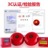 Guangdong Gui'an fire alarm alarm alarm fire shopping mall hotel factory 6 inch set alarm 220