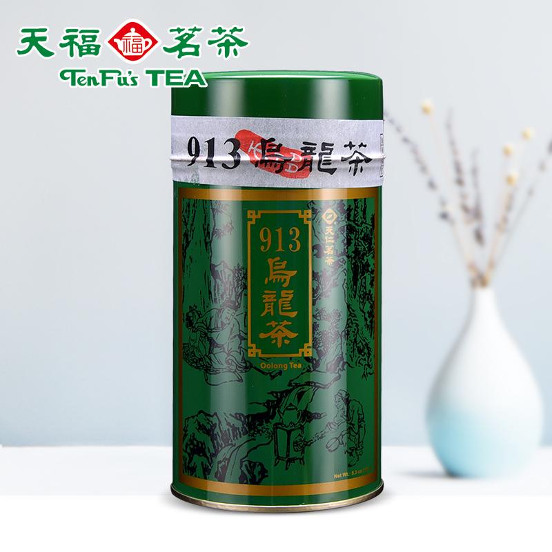 冻顶乌龙茶台湾150g