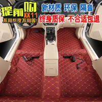 Car floor leather, soundproof carpet can be cut and formed, all around, modified floor mat, wear-resistant glue