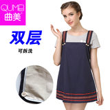 Qumei anti - radiation clothing for pregnant women wear authentic anti - radiation clothing women during pregnancy in the summer inside the belly pocket to wear invisible work