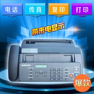 三星喷墨电话传真一体机 打印复印传真机 A4纸家用带来显保证质量