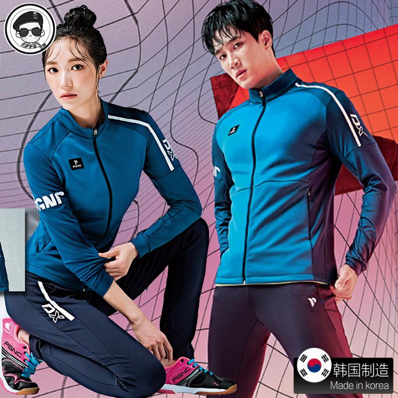 正品代购佩吉酷羽毛球服韩国女套装 男外套 秋冬新款服装长袖长裤