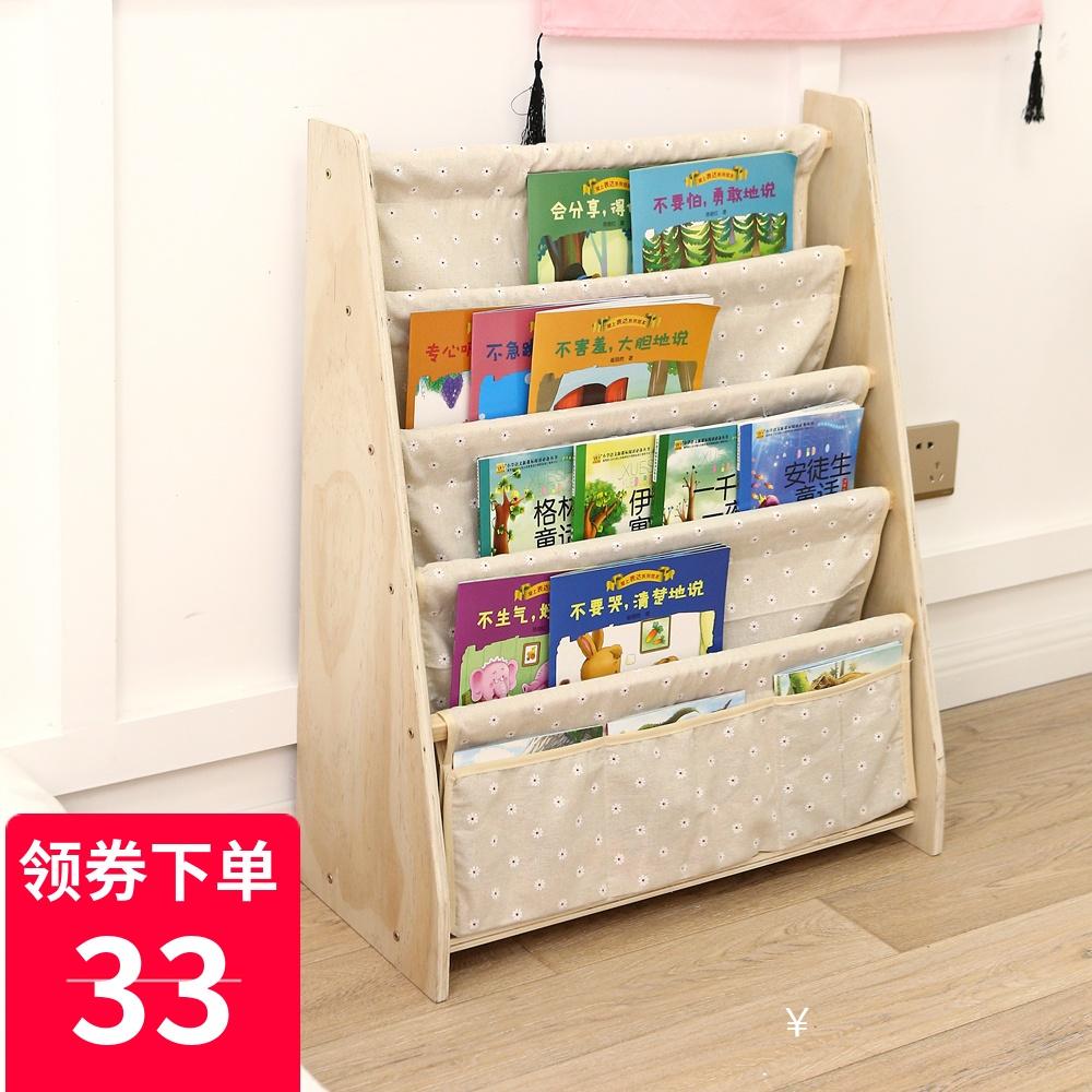 幼儿园书架 实木