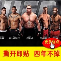 UFC海报嘴炮李景亮MMA墙贴房间武术搏击综合格斗贴画跆拳道馆定制
