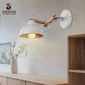 北欧壁灯床头小壁灯卧室壁灯带插座开关壁灯书桌可伸缩壁灯