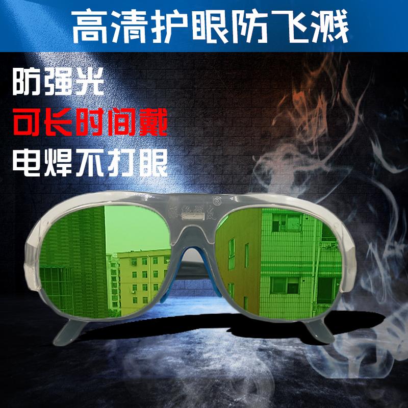 Сварочные очки Артикул 597086586501