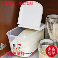 Japan Alice m barrel rice storage box 10KG insect-proof moisture-proof sealed rice cylinder 5KG kitchen plastic storage bucket