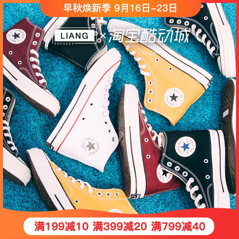 Converse匡威帆布鞋1970s三星标黑色高低帮帆布鞋男女鞋162054c