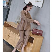 新品  AMUM时尚孕妇装OL长袖 咖啡两件套套装上衣+托腹裤