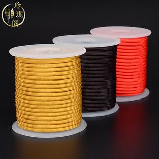 挂件绳3.0项链绳DIY红黑时尚吊坠绳男女玉佩吊坠黄金翡翠水晶挂绳
