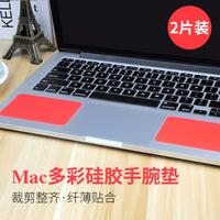 macbook掌托
