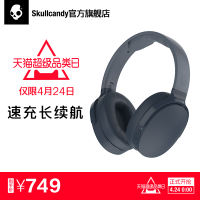 Skullcandy Hesh 3 Wireless Skull Bluetooth Headset Subwoofer Headset Lightweight Quick Charge