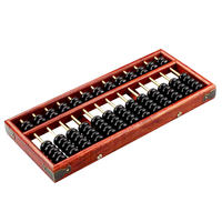 Abacus pupils abacus calculation second grade abacus wood 13 files 7 beads children abacus wood abacus pupils abacus vintage