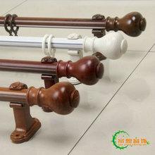 上海静音实木纹铝合金窗帘杆罗马杆子单杆双杆轨道顶侧装支架包邮