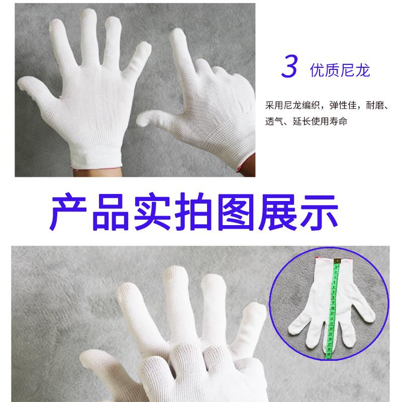 尼龙线手套搬家打包保护手套工作白手套耐磨防护防滑女士劳保手套