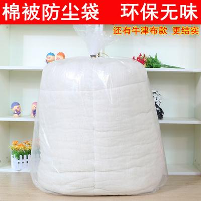 大号被子防尘袋棉被袋被收纳袋子衣服打包袋搬家袋PE塑料袋编织袋