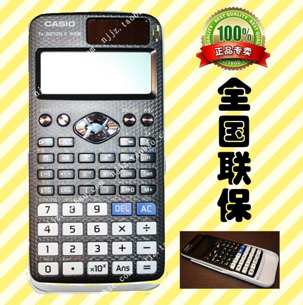 Калькуляторы Артикул 41976173320