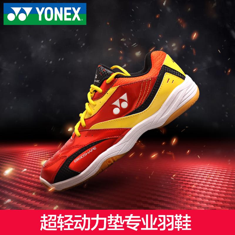 YONEX尤尼克斯羽毛球鞋男鞋女鞋yy鞋子49C sh65ex 200c