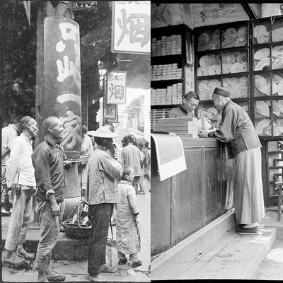 1920-1930年中國清朝末年北京上海杭州蘇州等老照片老攝影集361幅