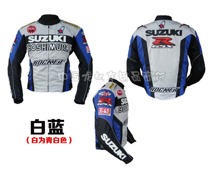 Одежда для мотоциклистов Артикул 550074915898