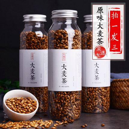 原味烘培形大麦茶罐装220g*3罐