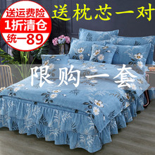 Ins net red four-piece cotton bed skirt bed cover pure cotton anti-skid bed sheet 1.8 m 2.0 m quilt cover bed linen