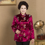 Middle-aged and old Tang suit spring and autumn clothes ladies dress jacket mother loaded the elderly Chinese style improved embroidery Tang suit shirt