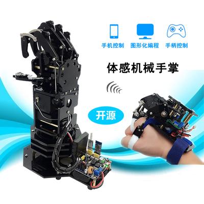 配件机器人
