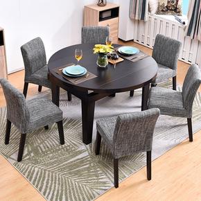 餐桌椅组合可伸缩折叠圆桌 小户型北欧餐桌黑胡桃饭桌6人简约现代