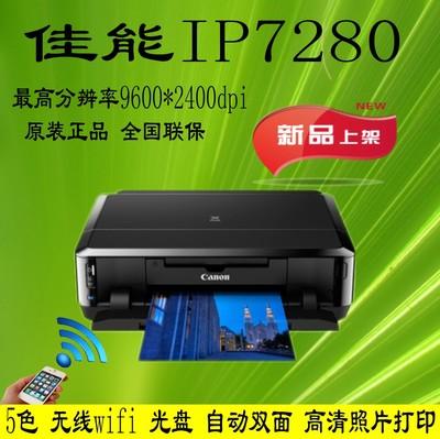 打印机打光盘面