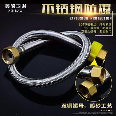 热水器热水管