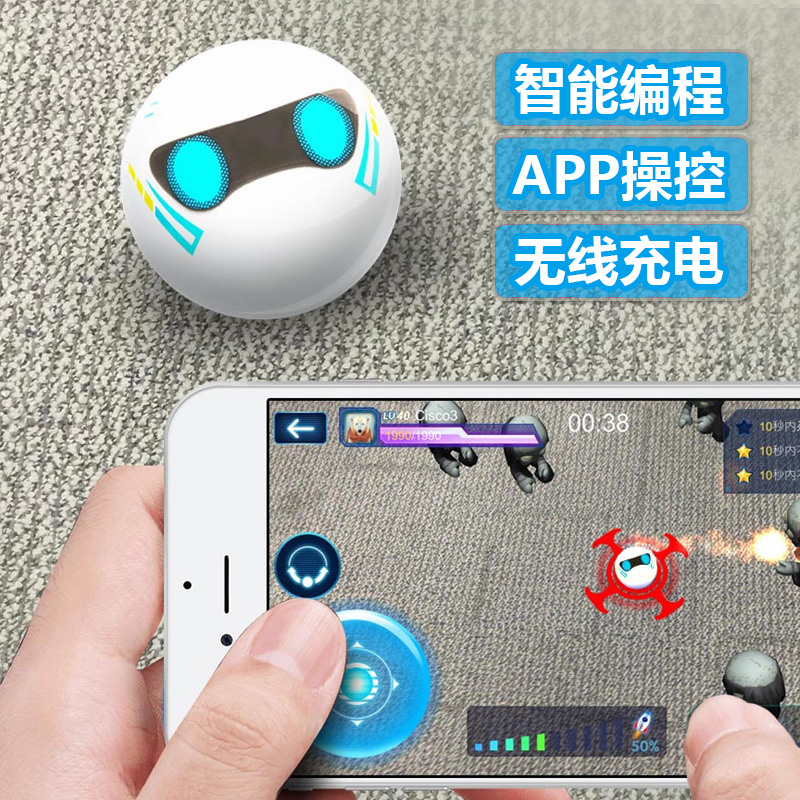 Tencent microbike intelligent ball robot programming Bluetooth remote control electric children's toy male