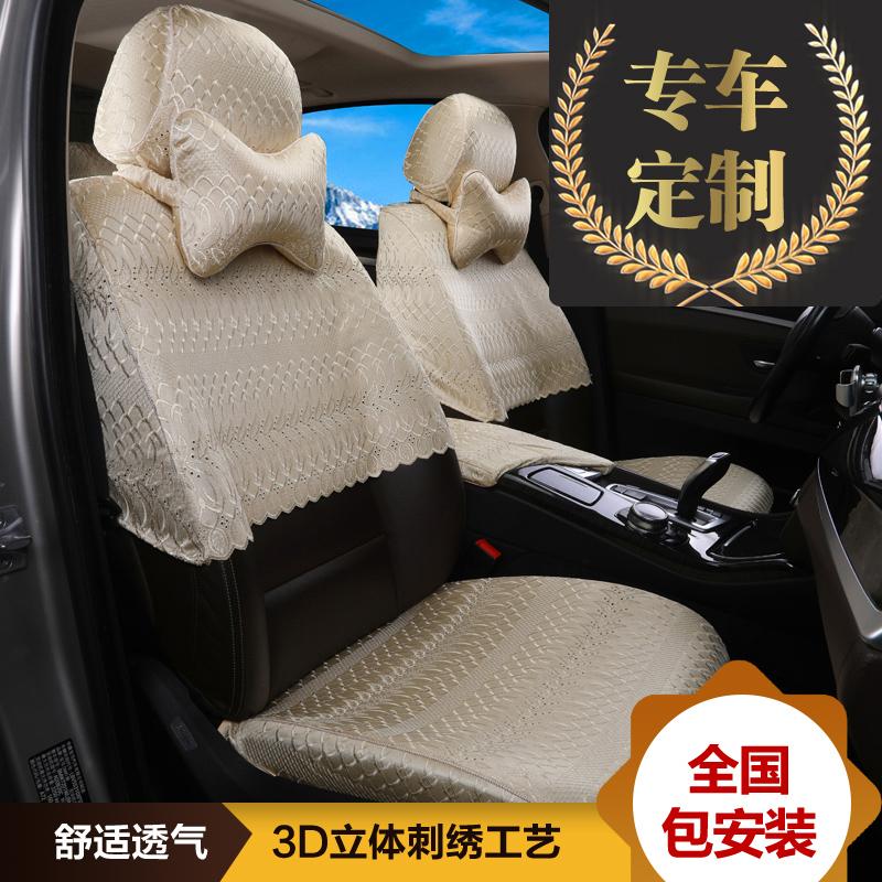 定制厚刺绣汽车座套全包布艺坐垫套半包半截套专车专用四季座椅套