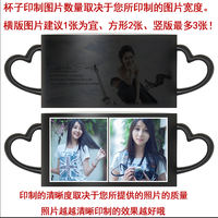 Creative DIY custom printable photo ceramic color change cup couple mark cup send customer girlfriend birthday gift