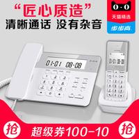 步步高W201数字无绳电话机 子母机座机 家用办公子机移动电话固话