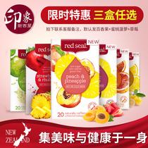 水果茶配方混合水果片茶包包水果茶果干新鲜纯手工袋装孕妇喝28