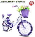 上海永久麟龍自行車男女親子母子車女20寸學生淑女輕便單車韓