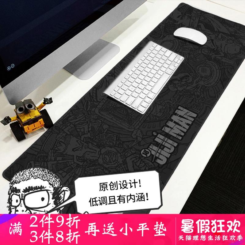 网红手指人游戏鼠标垫超大EXCO电脑垫桌垫办公男大号书桌垫电竞技