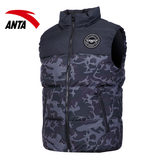 Anta men's down jacket official website sleeveless vest 2019 autumn and winter new camouflage warm casual sports shirt