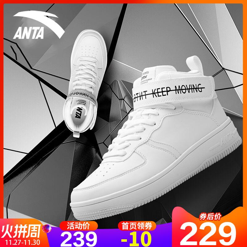安踏高帮板鞋男鞋官网运动鞋2019冬季新款耐磨潮流休闲鞋子小白鞋