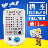 Phase test socket power polarity detector sensing electrical earth leakage tester again electroscope electrical plug